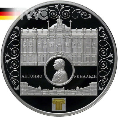 Russia 2015 25 rubles The Marble Palace by Antonio Rinaldi Proof Silver Coin