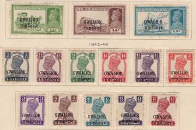 India Conv Gwalior GEOVI 1938-45 SG109-128 Selection 14 MM CV£188