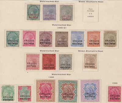India Conv Gwalior QV 1885-97 SG12-36 Selection 20 MM CV£262
