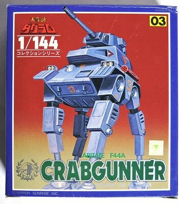 S509 VINTAGE Fang of the Sun DOUGRAM Abitate F44A CRABGUNNER Figure by Takara ;;