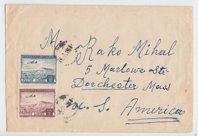 Albania 1960 Airmail Cover Korce To Dorchester Usa