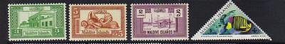 Maldive Islands 4 MLH stamps