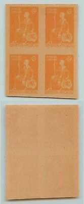 Georgia, 1920, SC 20, MNH, imperf, block of 4. f5969