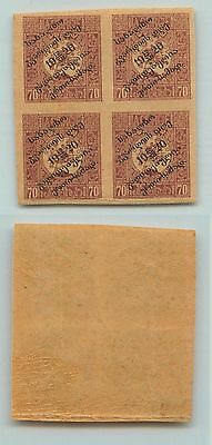 Georgia, 1920, 70 k, mint, National Guard, block of 4. f6019