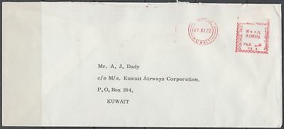 1972 Kuwait local cover meter mark for local letter 8 Fils [bl0269]