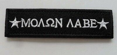 Molon Labe Morale Tactical Patch  combat   PATCH     SJK    316