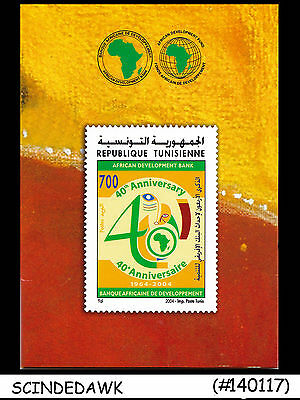 TUNISIA 2004 40th Ann of AFRICAN DEVELOPMENT BANK FOLDER ( FDC,STAMPS, POSTCARDS