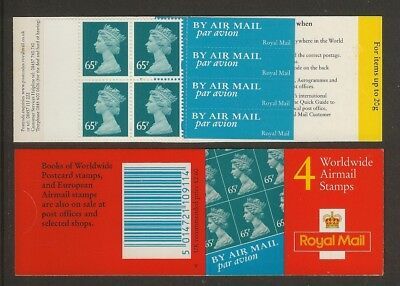 GB Stamps: Decimal Machin Barcode Booklet GT1.