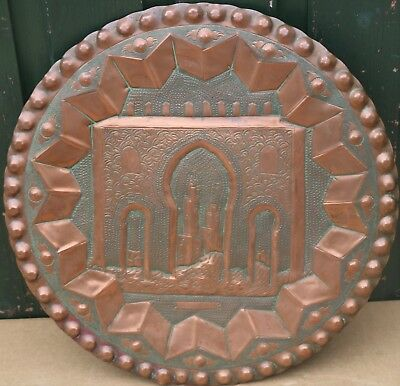 Lovely Impressive Looking Copper Embossed Plaque