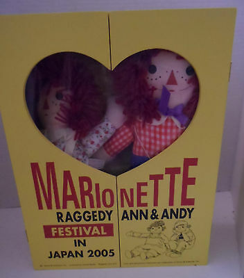 "RARE 2005 Raggedy Ann & Andy Festival in Japan 12"" Marionette Set in Display Box"