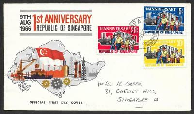 Singapore 1966 First Anniversary of Republic Official Illustrated FDC