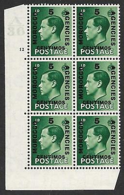 Morocco Agencies 1936-37 5c on ½d Green SG 160 MNH Cylinder Block
