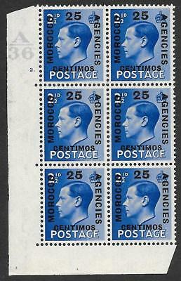 Morocco Agencies 1936-37 25c on 2½d Bright Blue SG 163 MNH Cylinder Block