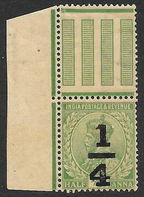 "India 1922 ¼a on ½a Green - Marginal Example with Slanting Serif on ""1"" SG 195c"
