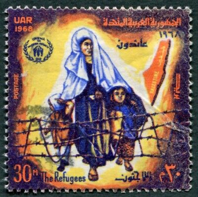 EGYPT 1968 30m SG960 used NG United Nations Day Refugee women and children #W46
