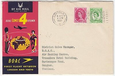 BOAC 1959 COMET 4 JETLINER *LONDON-BANGKOK, THAILAND* official illustrated FFC