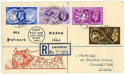 GB 1949 UPU Rare illustration FDC COLCHESTER CDS