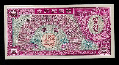 SOUTH KOREA 1 WON   ( 1953 ) BLOCK 47 THICK PAPER   PICK # 11b UNC.