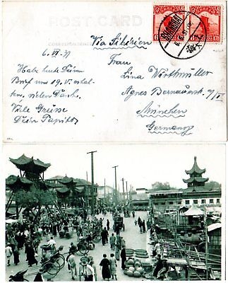 China, Shanghai square with much activities, postcard used 1931 to Germany #u9