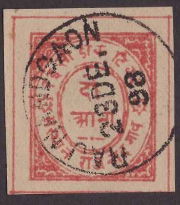 India Feud Nandgaon Off 1894 SGO06 2a Rose (shades) Used