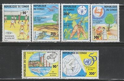 Congo #1133F-K? MNH 1996 Anniversaries VERY SCARCE! FAO UNO Movies Volleyball
