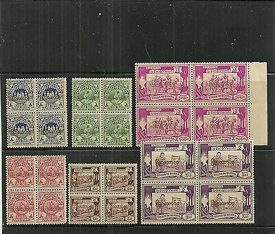 Burma- 1949 Issues ( 6 Blocks Of 4) With Unlisted Wrong Color Overprints