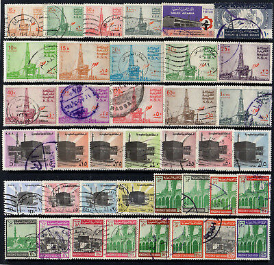 Saudi Arabia - Collection Of 39 Old Stamps - Good Used - High Cat. £