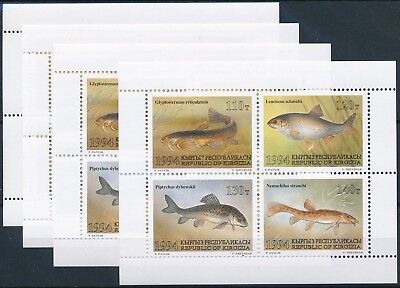 [ST80005] Kyrgyzstan 1994 Fishs Good lot of 4 sheets very fine MNH