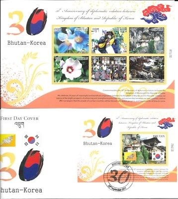 BHUTAN-Korea 30th Anniversary