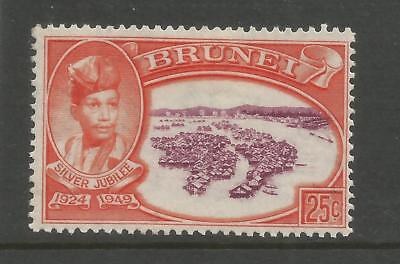 One Penny Arcade A Nice Brunei 1949 25c Mint Issue