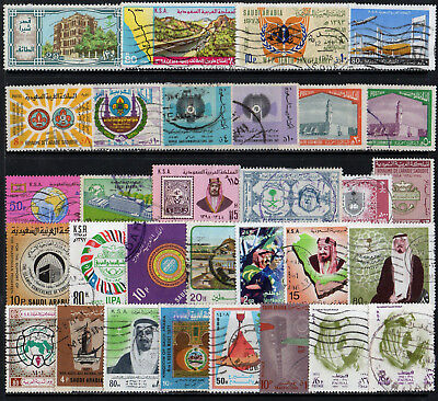 Saudi Arabia - Collection Of 31 Old Stamps - Good Used