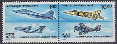 India Modern 1992 PST-17 I.A.F. Se-tennent Rs4500