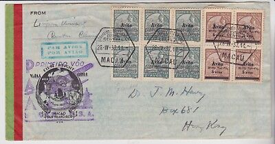 Macau Stamps 1937 First Flight Airmail Hong Kong From Postal History Collection
