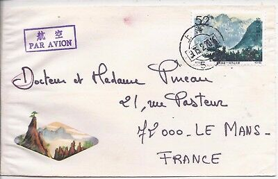 China PRC 1975 illustrated airmail cover to France 52f  Chinkang Mountain