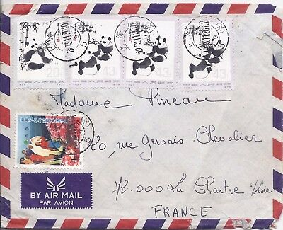 China PRC 1973 airmail cover to France Pandas 20f and 43f x3