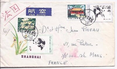 China PRC 1970s illustrated cover to France with Pandas 10f and 20f plus