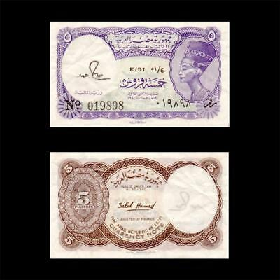1940 Egypt , 5 Piastres  - ~Earlier Issue~
