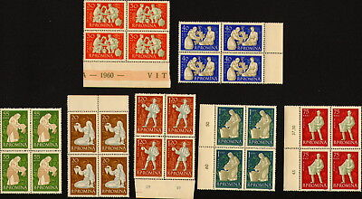 4 Full Set In Block With 4 Stamp / Old Romania 1960 (Viticultura) Mnh