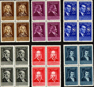 4 Full Set In Block With 4 Stamps / Old Romania 1959 (Aniversari) Mnh