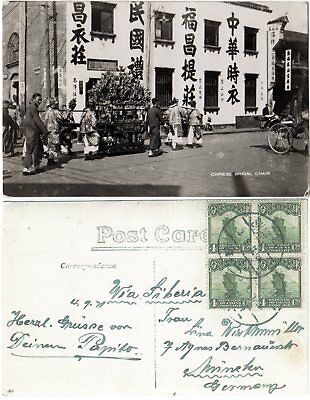 China 1931, Shanghai Chinese Bridal Chair, postcard used to Germany #u10