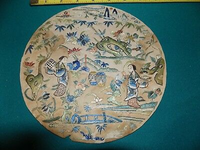 Vintage/Antique Chinese Oriental Silk Embroidered Roundel VERY DETAILED