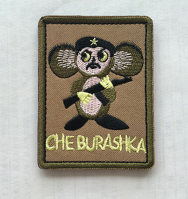 Che Burashka Che Gevara Russian MILITARY MORALE TACTICAL EMBROIDERED HOOK PATCH