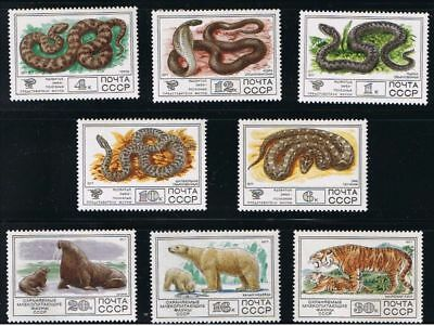 Bear Tiger Snakes RUSSIA MNH 1977 Sc 4626-4633 Mi 4678-4685 Complete SET of 8