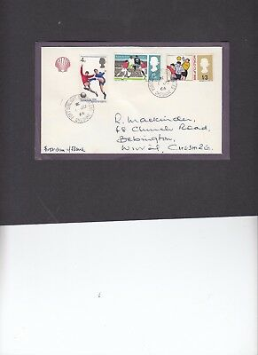 1966 World Cup Phosphor unusual illustration Shell First Day Cover.