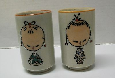 Cups Glasses with Asian Girl Children Asian Writing Symbols Vintage Set 2