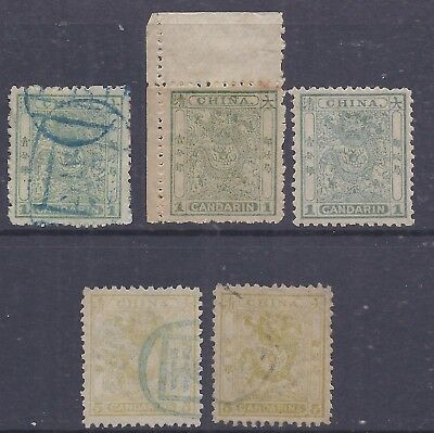 China 1885-88 small Dragons mint or used
