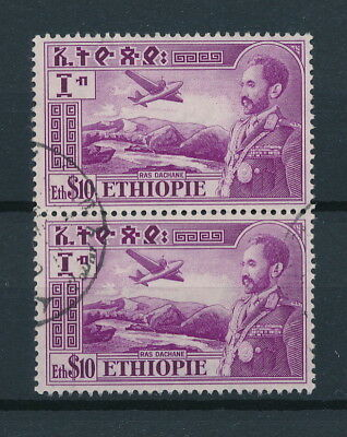 [91882] Ethiopia 1947/55 2x good Airmail stamp Very Fine Used Value $55