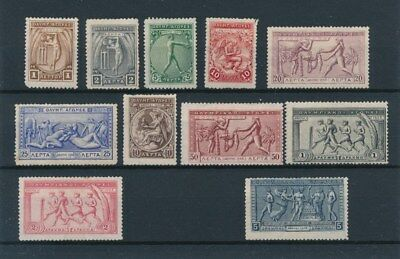 [92564] Greece 1906 good lot Very Fine Mixed Conditions/Quality stamps