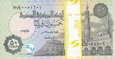 EGYPT 50 PT 2017 P-62 new SIG/T.AMER #23 ONE BUNDLE OF X100 NOTES LOT NEW