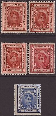 India Feud Kishangarh 1904-10 SG42.44 Selection 5 MM/LMM